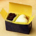 chocolate wedding candy heart truffles favors